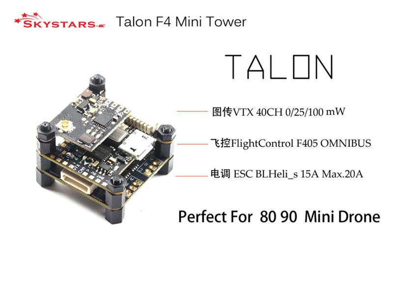 Talon F4 <font><b>mini</b></font> 15A Flytower F450 2-4S Flight Control+15A 4-in-1 ESC+100mW VTX 20x20mm/ m2 Fr 80 90 RC Drone VS Diatone <font><b>Mamba</b></font> <font><b>F405</b></font> image