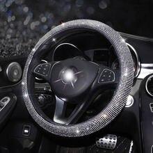 Роскошные чехлы на руль автомобиля с кристаллами кожаные для