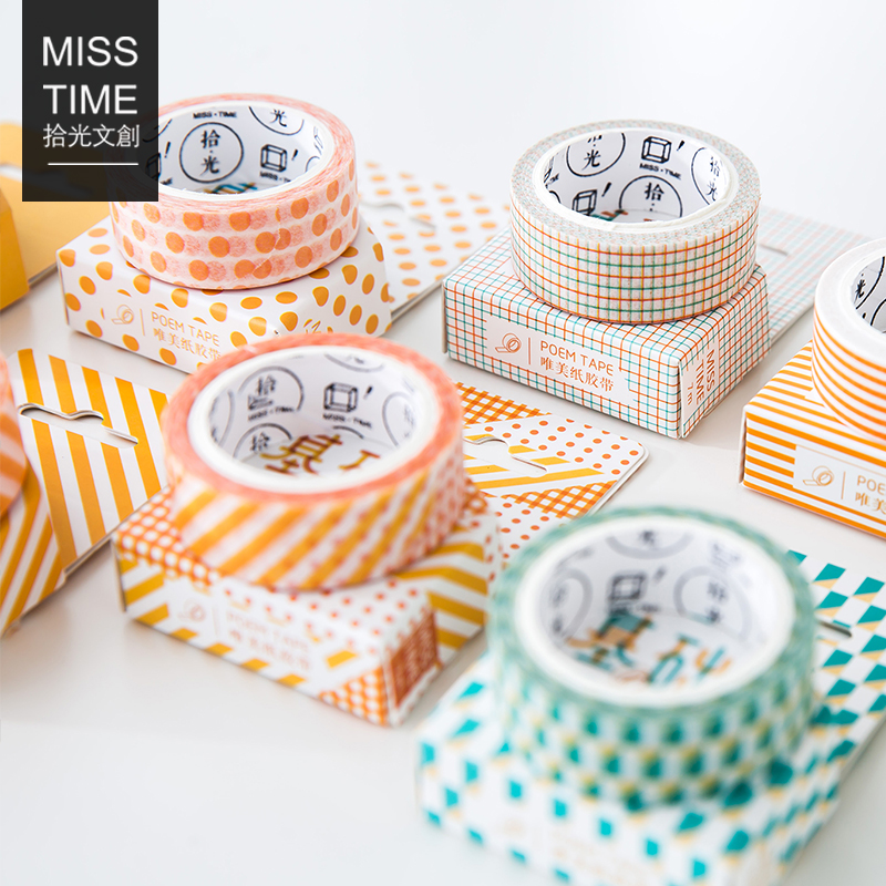 1.5CM*7M Basic Collection Style Line Washi Tape Adhesive Tape DIY Scrapbooking Sticker Label Masking Tape