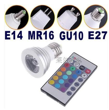 Livraison gratuite économie d'énergie 4 w GU10 E27 MR16 RGB E14 LED ampoule lampe couleur changeante IR télécommande