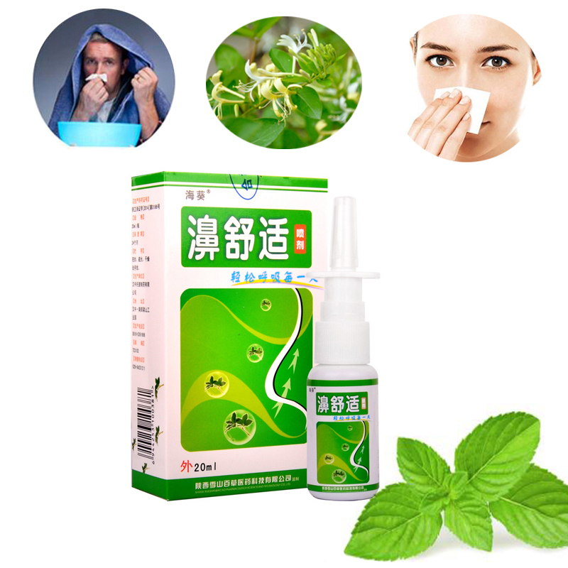 Nasal Sprays Chronic Rhinitis Sinusitis Spray chronic lymphocytic leukemia