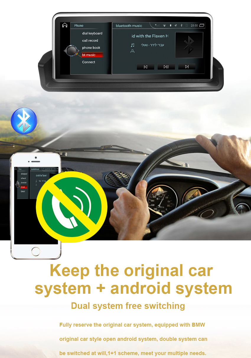 8 Koason Android7.1 2+32G Car Stereo Audio touchscreen Multimedia Player GPS Navigation system for BMW E90 2005-2012