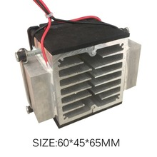 Semiconductor Cooling Plate Small Air Conditioner Heat Dissipation Module Portable 12V Refrigerator