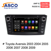Android 7 1 2G RAM Car DVD Stereo Multimedia Headunit For Toyota Avensis T25 2003 2008