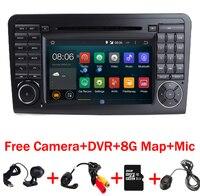 HD 1024X600 Android 7,1 dvd плеер автомобиля для Mercedes Benz GL ML класса W164 ML300 ML320 ML350 ML450 ML500 4 ядра радио gps