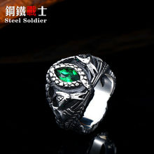 Steel soldier the ring the Balah popular fashion snake with green stone power stainless steel man religion jewelry(China)