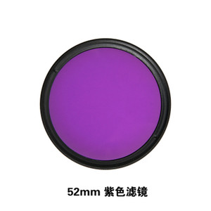 Image 5 - 52mm UV CPL ND2 ND8 Star 8 Yellow FLD Purple Red Lens Filter Cap Adapter Ring For Gopro Hero 5 Go Pro GoPro5 Camera Accessories
