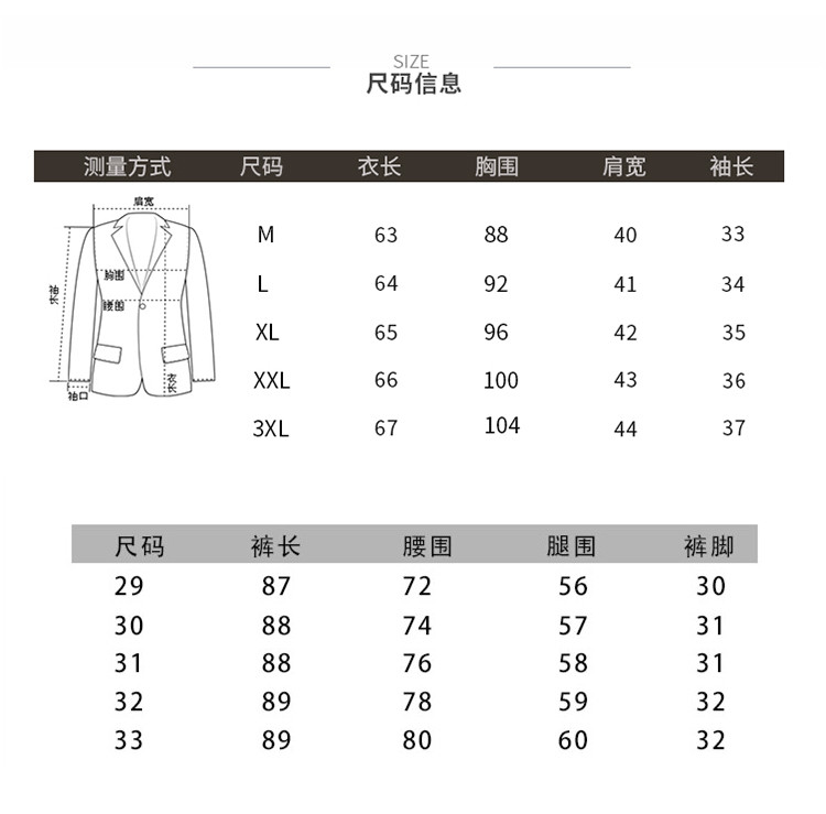 HTB19p2lRzTpK1RjSZKPq6y3UpXaO custom Small Size Men's Wear Summer 2019 New Men's Middle Sleeve Suit Stripe Two piece Fashion Japanese Slim Suit