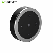 Kebidu Wireless Bluetooth Media Steering Wheel Remote Control mp3 Music Play for Android IOS Smartphone Control Car Kit Styling
