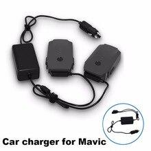 Портативный Путешествия автомобилей Зарядное устройство Max 6.5a Выход 2 зарядки Порты для dji Мавик Pro Platinum Drone запасной Запчасти Батарея Зарядное устройство
