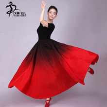 0d968c4577f1 Customized Gradient Color Flamenco Belly Dance Skirt Ladies Stage  Performance Wear Red Chinese Traditional Dance Costume