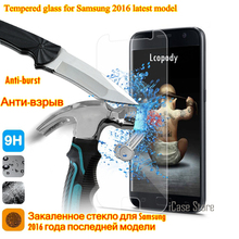9H Tempered Glass Screen Protector Film FOR Samsung J5 case galaxy A3 A5 A7 J1 mini J2 J3 J7 J 2 3 5 7 Grand prime cover 2016(China)