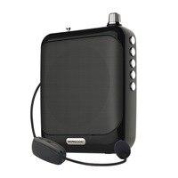 Moveski N511 Voice Amplifier Megaphone Booster Microphone Mini Portable Speaker With USB TF Card FM Radio
