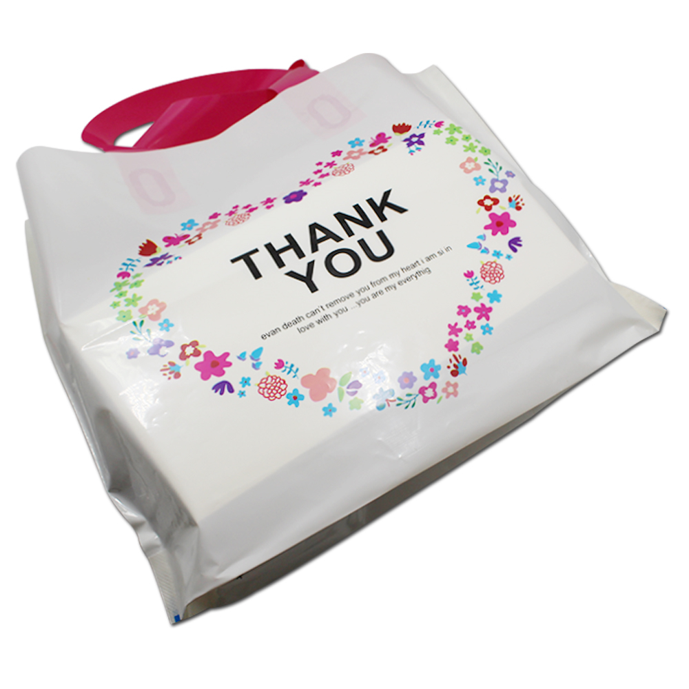 25Pcs/Lot Plastic THANK YOU Printed Shopping Carrier