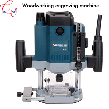 AT3311B electric wood milling woodworking engraving machine high power trimming machine electric woodworking tool 220V 1800W 1PC