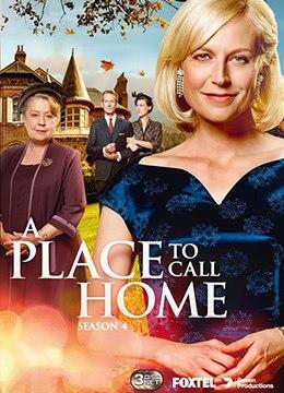 《家的港湾 第四季》2016年澳大利亚爱情,同性电视剧在线观看