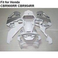 white Compression mold bodywork fairings for Honda CBR900RR 954RR 2002 2003 fairing kit CBR 954RR 02 03 IP05