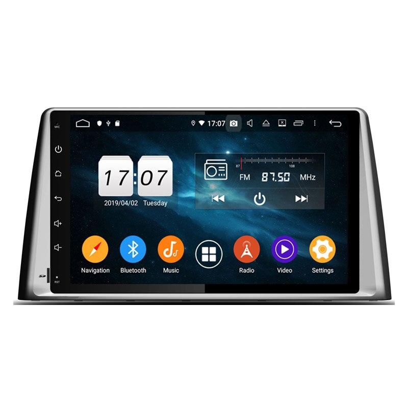 64G Android 9.0 pour PEUGEOT 308 2016-2018 Octa Core PX5 voiture DVD multimédia GPS Navigation Auto radio lecteur dvd