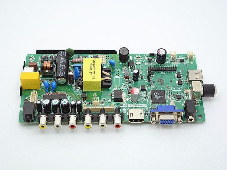 TP. VST59. P67 TP. VST59. PA671 Good working Tested