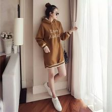 2017 autumn and winter new Korean hooded letters embroidery pregnant women in the long section of lambs wool sweater