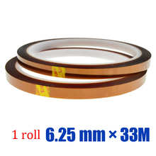 1 roll* 6.25 mm* 33M Sublimation Heat Transfer Paper for Sublimation Printing
