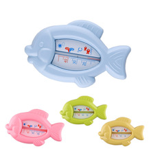 Lovely Baby Bath Thermometers Toy Floating Water Thermometers Float Fish Shaped Safe Plastic Tub Watering Sensor Thermometer(China)