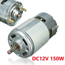 DC 12V 150W 13000 15000rpm 775 motor High speed Large torque DC motor Electric tool Electric