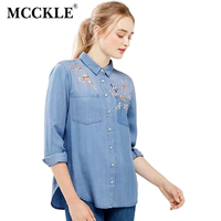 MCCKLE Fashion Women Elegant Flower Bird Embroidered Long Sleeve Denim Blouses Women Long Sleeve Jeans Tops