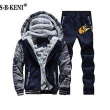 New Men Fur Inside Set 2019 Winter Warm Tracksuit Mens Thick Fleece Jackets+Pants Camouflage Suit Sporting Hoodies Sweatshirts
