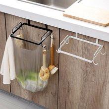 Держатель для мусорного мешка пластиковый кронштейн стойка для кухни хранение мусора Вешалка для кухонного мусора аксессуары для кухни