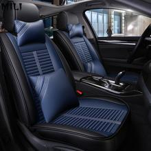 universal size car cushion pad fit for most cars single summer cool seat cushion four seasons general surrounded car seat cover sofa cushion four seasons universal european non slip cushion linen sofa towel