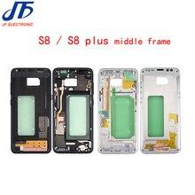 5 pcs/lot pour Samsung Galaxy S8 + S8 Plus G955 G955F boîtier LCD affichage milieu cadre milieu cadre châssis plaque