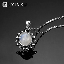 GUYINKU Sun Design 10MM Natural Moonstone 925 Sterling Silver Jewelry Pendants Necklaces For Women Men Vintage Gifts