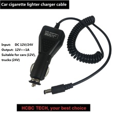 Walkie Talkie Car Charger Cable for Car Cigarette Lighter fo