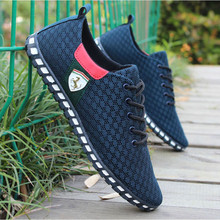 Summer Male Casual Shoes for Men Canvas Shoes Outdoor Sneakers Air Mesh Flats Brand Breathable Ferrary Shoes Zapatos Hombre