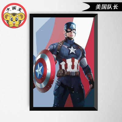 Картина по номерам художественная краска по номеру Бэтмен Капитан Америка флэш Железный человек Человек-паук фильм Халк Супермен знаменитости diy