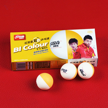 DHS BI Colour balls 2018 New material double color seamed ABS D40+ Plastic table tennis ball ping pong poly