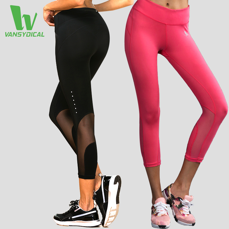 buy women yoga pants sports tights leggings fitness running tights leggings. Black Bedroom Furniture Sets. Home Design Ideas