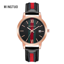 Mingtuo New Fashion Dress Watch Green and Red Color Leather Bracelet Women Watch Round Minimalist Ladies Quartzwatch 30