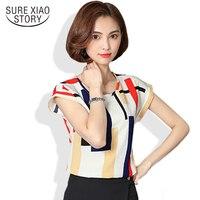 2016 New Autumn Fashion Women S Long Sleeve Printed Lace Chiffon Plus Size Shirts Casual Loose