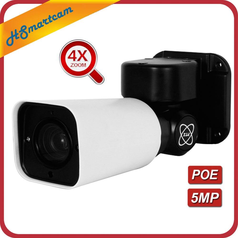 Mini caméra PoE IP PTZ à puce 5 mp | zoom optique 4X 2.8-12mm IP66, caméra de vidéosurveillance, prise en charge d'extérieur ONVIF P2P H.264 (H.265) pour HK POE NVR