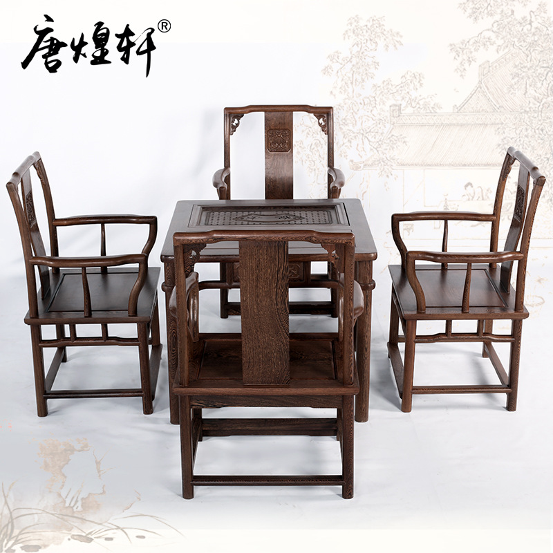 Chinese Style Tea Table Square Wooden Wood Tea Chinese Tea Tea Table Table Furniture Combination