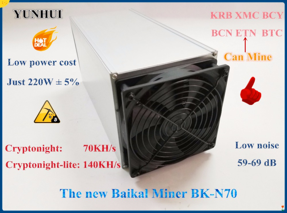 Upgrate Version Baikal Giant N+ N New Baikal Giant N70 Cryptonight 70KH/S Cryptonight-lite 140KH/S 220W Mining ETN XMC AEON
