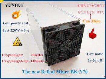 Upgrate Version Baikal Giant N+ N New Baikal Giant N70 Cryptonight 70KH/S Cryptonight-lite 140KH/S 220W Mining ETN XMC AEON