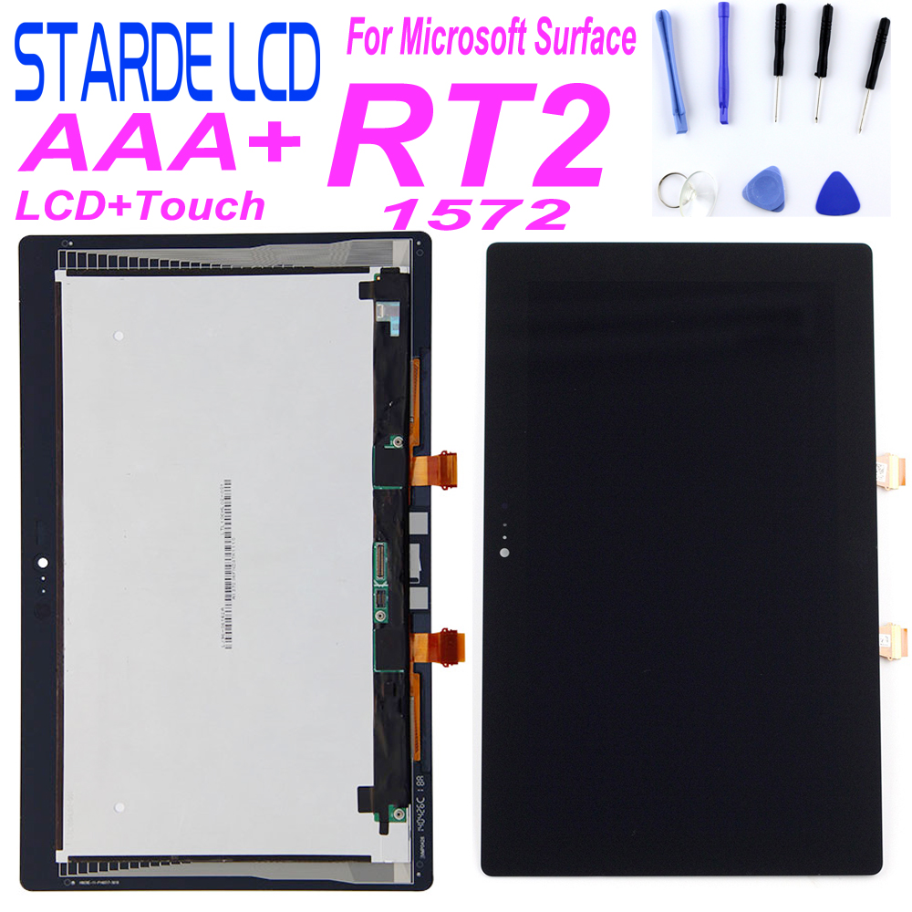 STARDE Replacement 10.6