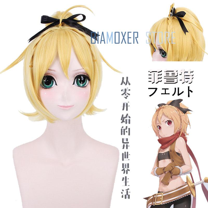 Home Biamoxer Re Zero Felt Wigs Re:life In A Different World From Zero Cosplay Wig Halloween Costume Party Wigs Pleasant To The Palate