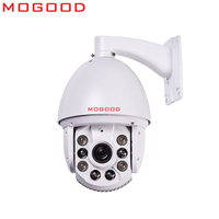 MoGood International Version 4MP IP PTZ Camera 22X Zoom With IR Support Hikvision ONVIF Protocol Outdoor Waterproof