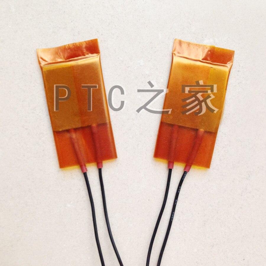 1pc 220V PTC film heating element heater Consistant Temperature Ceramic Heaters 80-270degree