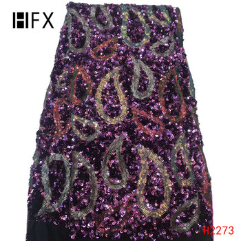 HFX Purple African Lace Fabrics 5 Yards Latest Sequin Nigeria Embroidery Mesh Lace Fabric for Wedding Dress X2273