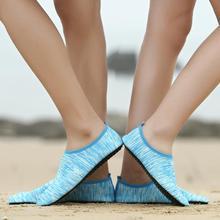Мужская и женская обувь для занятий йогой и серфингом; спортивная обувь для дайвинга, плавания, пляжа, подводного плавания; носки для плавания; акваобувь; 0806